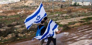 Imigran Ilegal Yahudi