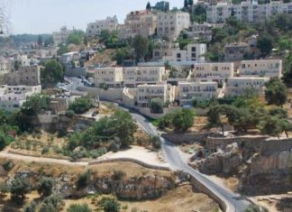Kota Wadi Rababa di Al-Quds