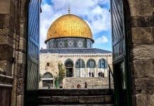 Kubah Shakhrah atau Dome of The Rock