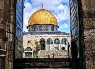 Kubah Shakhrah atau Dome of The Rock