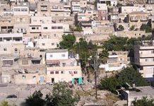 Penggusuran Kampung Bustan, Palestina Dinilai Awal Pengusiran Massal