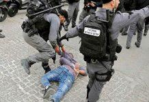 Penjajah Israel Tangkap Pemuda Palestina di Al-Quds