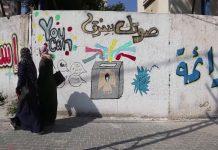 Sambut Pemilu Pertama, Kaum Muda Palestina Tuntut Reformasi